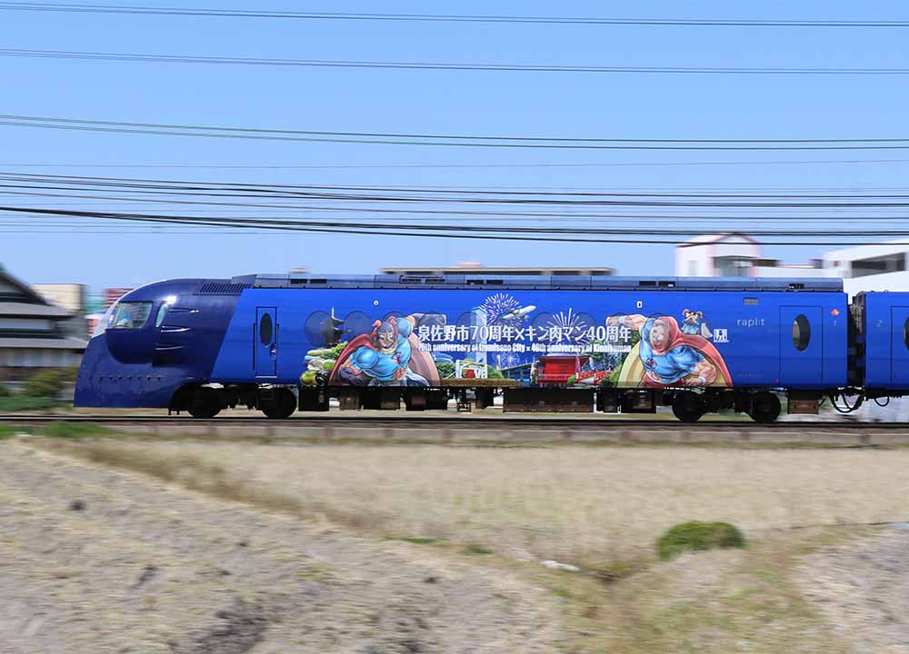 """Now announcing the arrival of a specially decorated train that's a collaboration between """"Inunakin"""" and """"Kinnikuman""""!"""