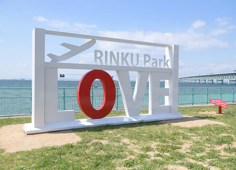 린쿠 공원에 연인들의 새로운 관광명소 탄생!