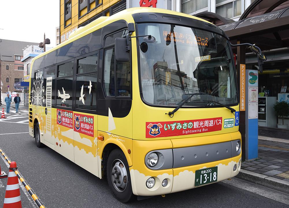 무료 「이즈미사노 유람 관광버스」를 이용해 주십시오!