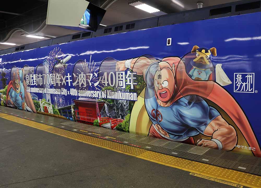 企業協同製作的「犬鳴超人」和「筋肉超人」彩繪列車堂堂登場!