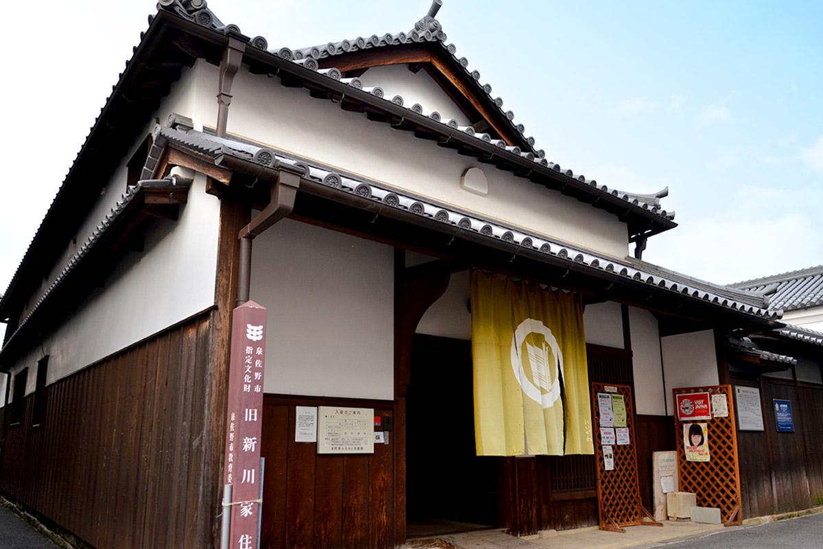 在過境時間內巡遊泉佐野 歷史觀光行程